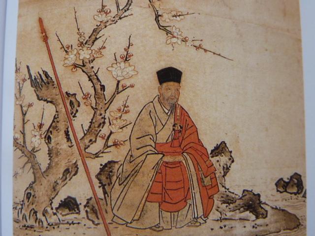 広島の戦国武将 吉川元長①: 歴女五葉のぷらぷら日記